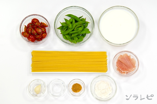 枝豆とトマトの冷製クリームパスタ_main3