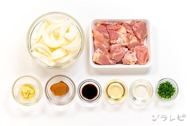 鶏肉とタマネギの味噌生姜炒め_main3
