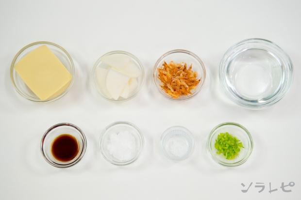 高野豆腐と桜えびの煮物_main3