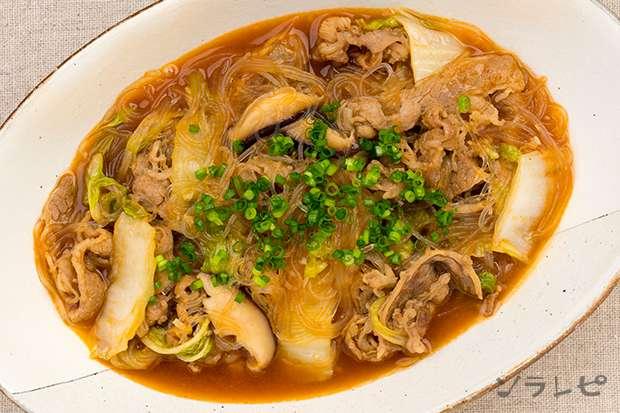 牛肉と春雨のピリ辛煮_main2