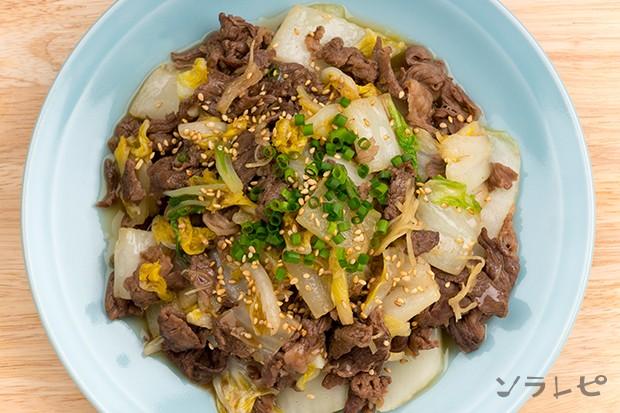 牛肉と白菜の中華風炒め_main2