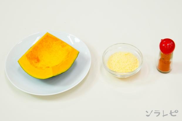 かぼちゃのチーズ焼き_main3