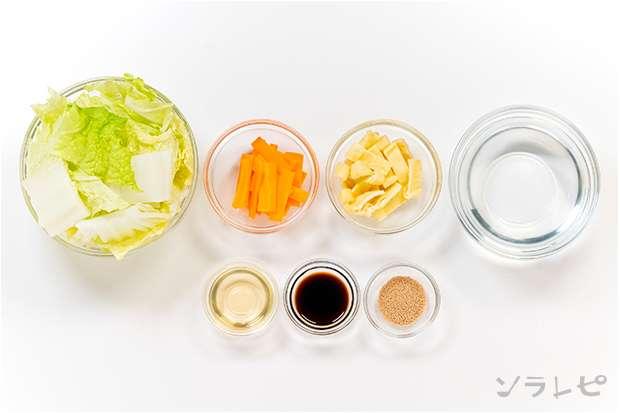 白菜の煮浸し_main3