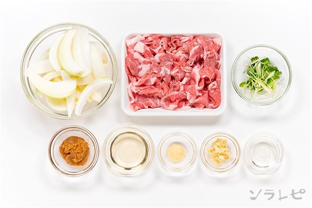 豚肉の味噌生姜焼き_main3