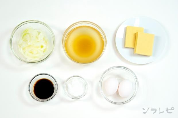 高野豆腐の卵とじ丼_main3