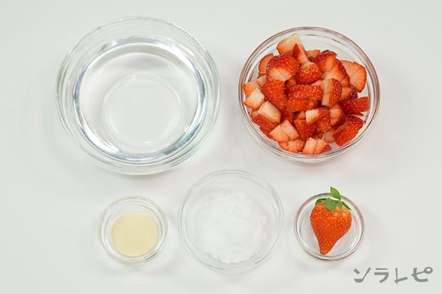イチゴのジュレ_main3