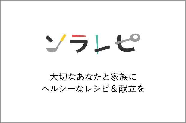 カジキのソテー梅トマトソース_main3