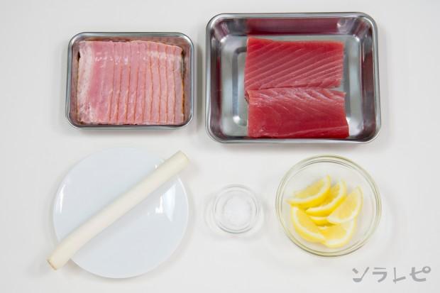 マグロのベーコン串焼き_main3