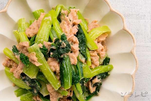 小松菜のオイスターマヨ和え_main2