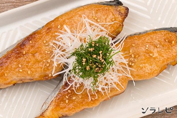 サワラの梅味噌焼き_main2