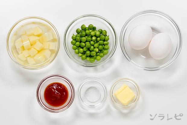 グリンピースとジャガイモの卵炒め_main3