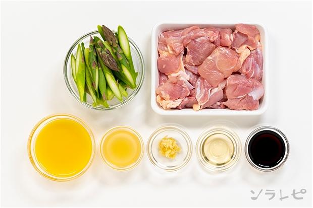 鶏ムネ肉のシトラスソースがけ_main3