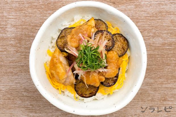 鶏肉とナスの香味照り焼き丼_main2