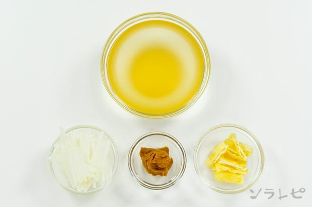 大根と油揚げの味噌汁_main3