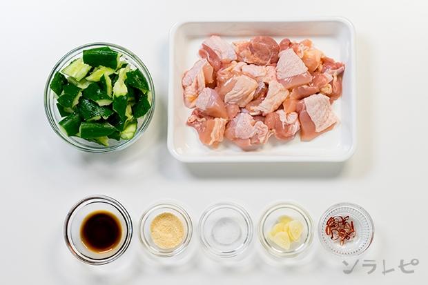鶏肉とキュウリのナンプラー炒めの材料