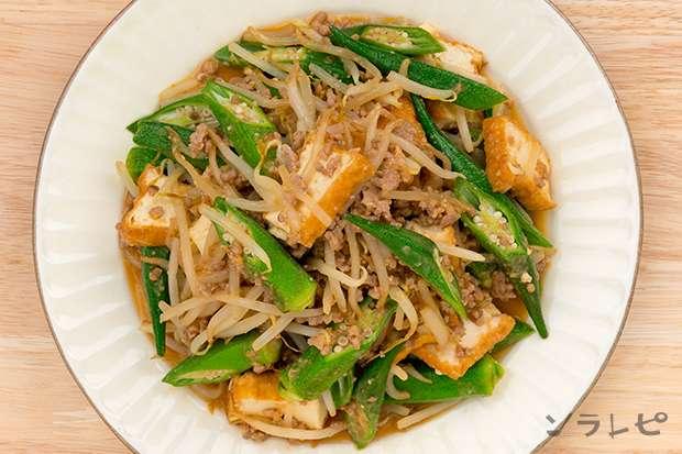 オクラと厚揚げの挽肉味噌炒め_main2