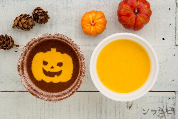 かぼちゃのパンナコッタ_main2