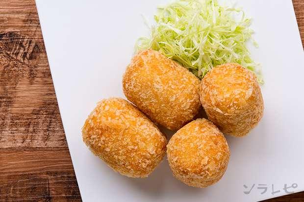 チーズ入りさつまいもコロッケ_main2
