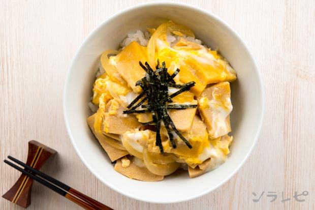 高野豆腐の卵とじ丼_main2