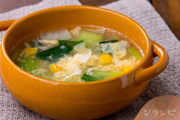 チンゲン菜と卵のスープ_main1