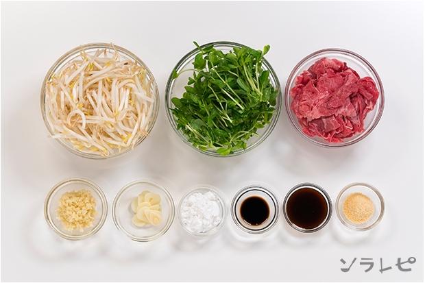 牛肉ともやしの中華炒め_main3