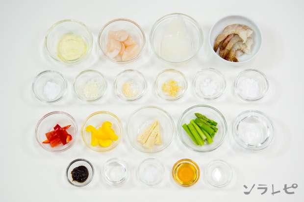 海鮮と野菜のXO醤炒め_main3
