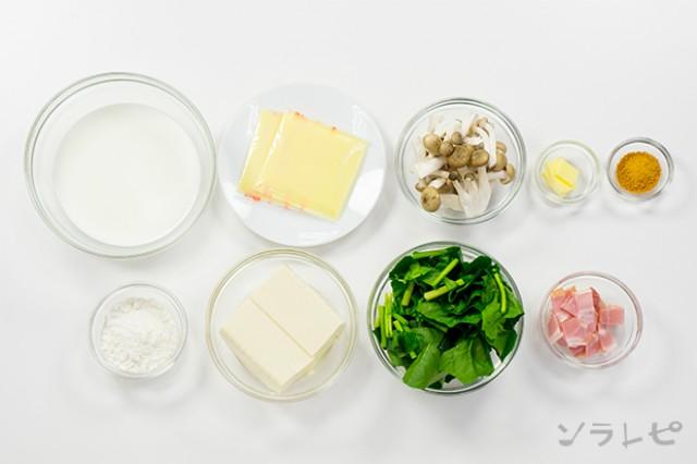 キャベツ 豆腐 グラタン