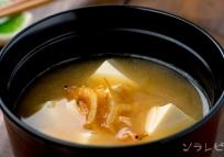 干し海老と豆腐の味噌汁