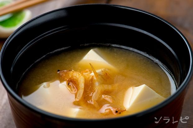 干し海老と豆腐の味噌汁_main1