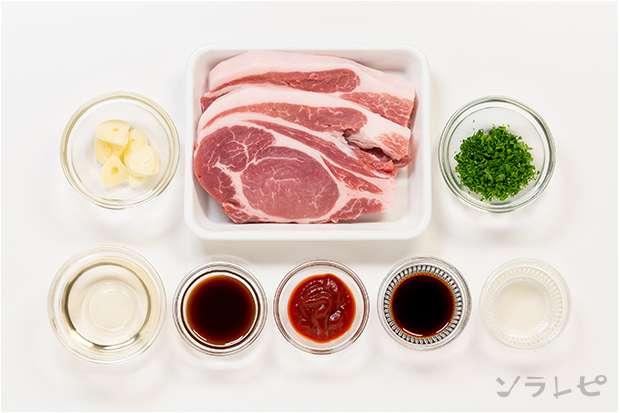 豚肉のステーキ_main3