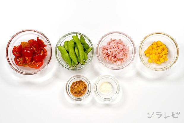 夏野菜のコンソメゼリーの材料