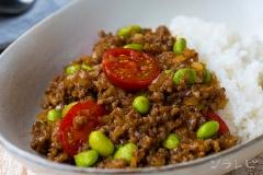 枝豆とトマトのドライカレー