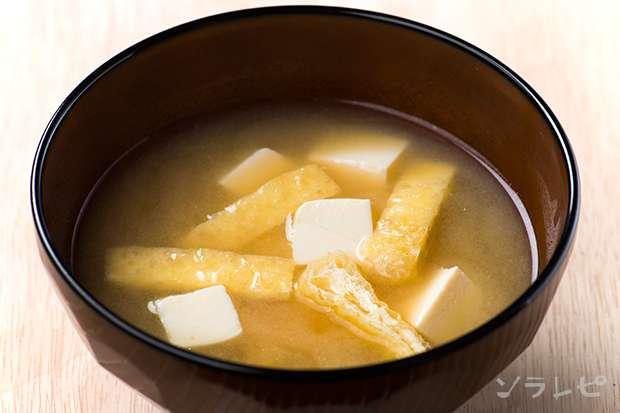 豆腐と油揚げの味噌汁_main1