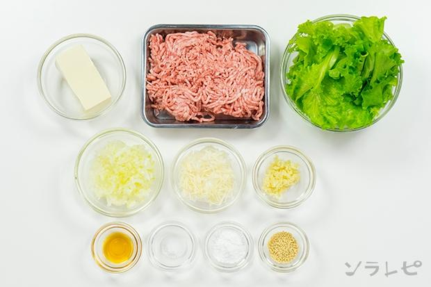 豆腐入りシュウマイ_main3