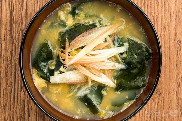 ワカメとミョウガのスープ_main2