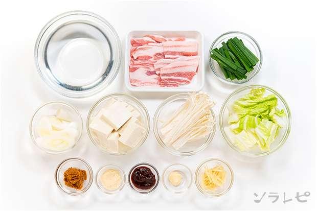 豆腐と野菜の味噌チゲ_main3