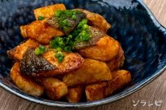 鮭と長芋の揚げ漬け