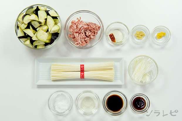 ピリ辛ナスとそぼろの素麺_main3