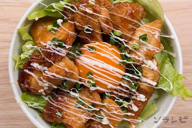 鶏肉の照りマヨ丼_main2