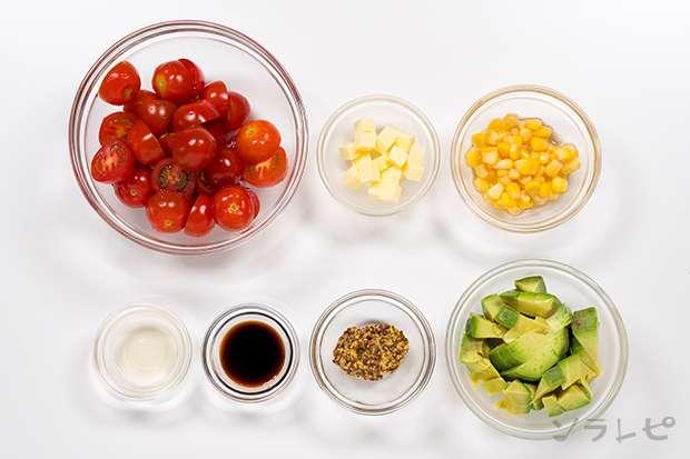 ミニトマトとアボカドのサラダ_main3