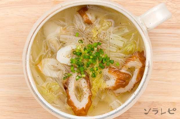 ちくわと白菜の春雨スープ_main2