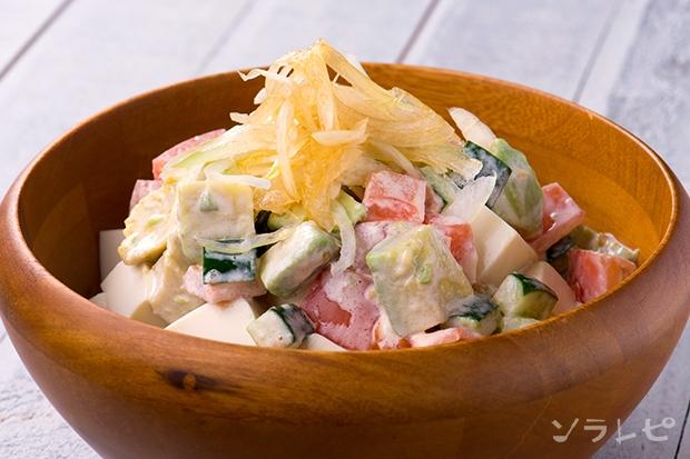 アボカドと豆腐のサラダ_main1