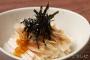 ミョウガと長芋のポン酢和え_sub1