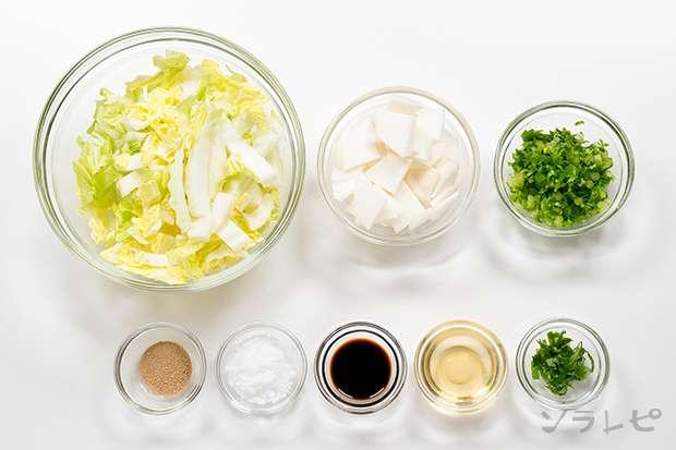 白菜と大葉の甘酢和え_main3