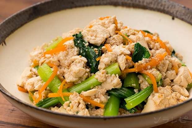 小松菜とにんじんの白和え_main1