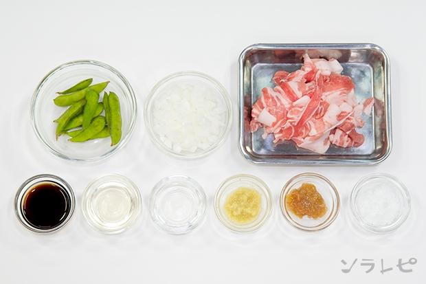 豚と枝豆の梅生姜焼き_main3