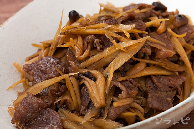 牛肉とゴボウのしぐれ煮_main1