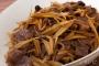 牛肉とゴボウのしぐれ煮_sub1