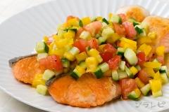鮭のサラダラビコットソース