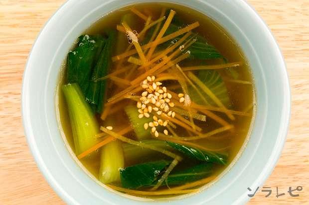 チンゲン菜と生姜の中華スープ_main2